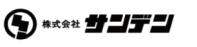 株式会社サンデン